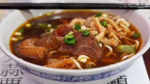http_%2F%2Fcdn.cnn.com%2Fcnnnext%2Fdam%2Fassets%2F150520113853-best-taiwanese-food--2beef-noodle.jpg